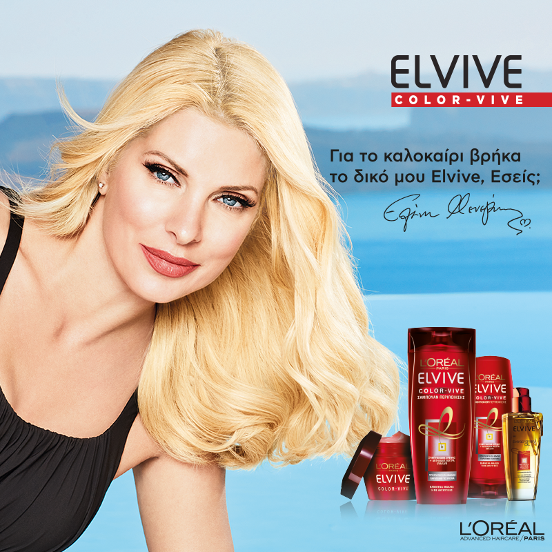 FB elvive product 78b03